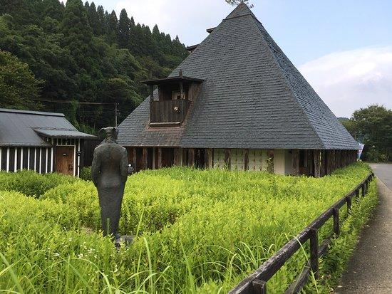 Lamune Onsen: photo2.jpg