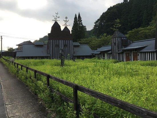 Lamune Onsen: photo4.jpg