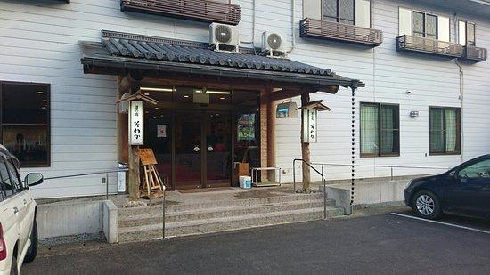 Naka-cho, Japão: DSC_0550_large.jpg