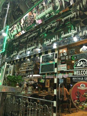 Nasser Elmassry Restaurant: photo1.jpg
