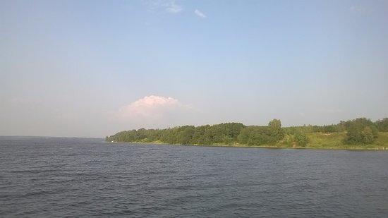 Ivanovo Oblast, Rusia: Волга