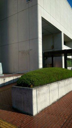 Kumagaya Library