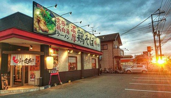 Kaita-cho, Japonia: Ramen Torinosuke Higashi Kaita