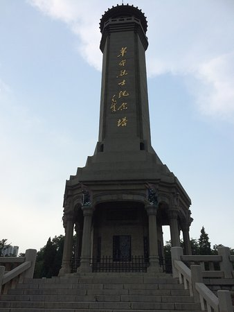 East China Martyrs Cemetery