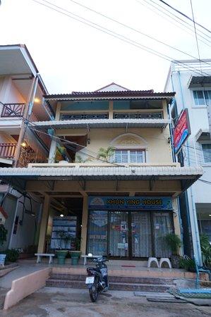 Khun Ying House: 外観
