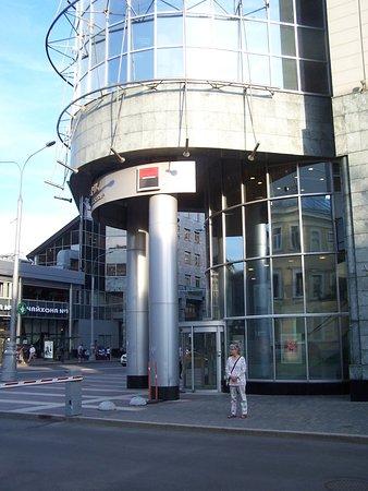 Novotel Moscow Centre: sehr gepflegt
