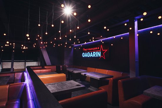 Retro Disco Club Gagarin