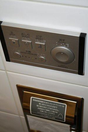 Solaria nishitetsu hotel Ginza: IMG_1231_large.jpg