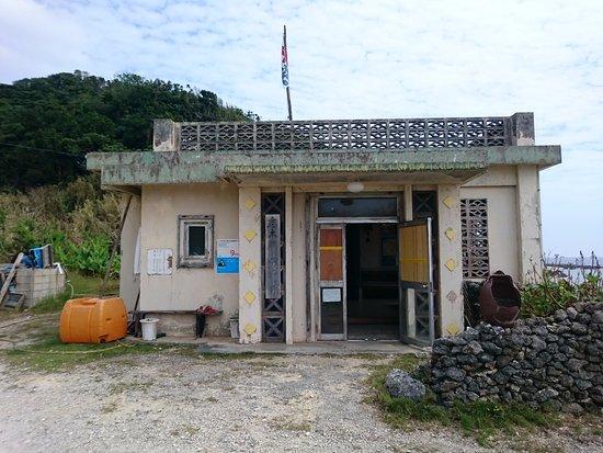 Yonaguni-jima Island: Dr.コトー診療所