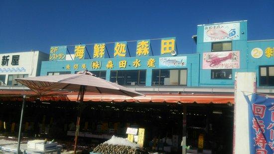 Nakaminato Fish Market : DSC_0007_large.jpg