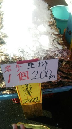 Nakaminato Fish Market : DSC_0005_large.jpg