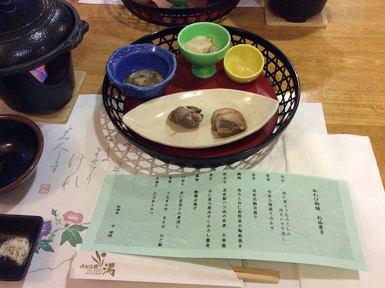 Yuni-cho, ญี่ปุ่น: 夕食、お品書きと前菜