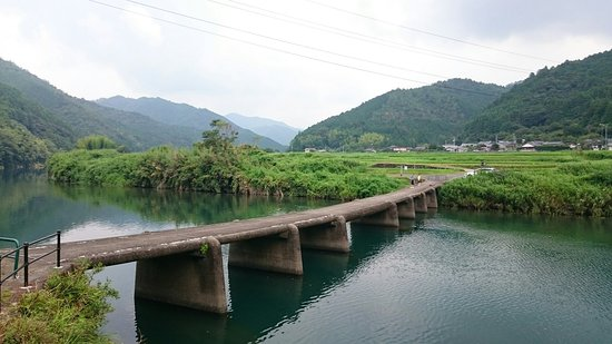 Ittohyo Chinka Bridge
