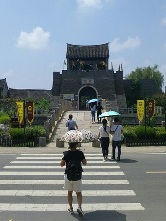 Xuzhou, China: Yaowan Ancient Town