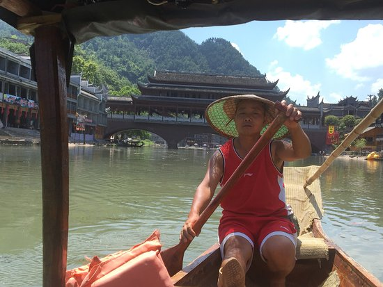 Fenghuang Ancient City Museum: photo3.jpg