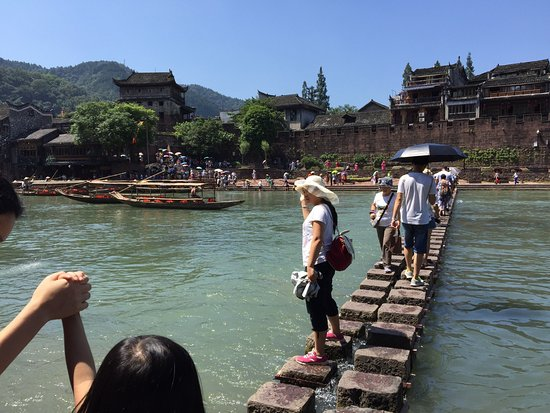 Fenghuang Ancient City Museum: photo4.jpg