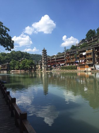 Fenghuang County, Chine : photo3.jpg