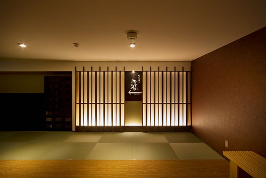 Kyukamura Kishu-Kada : 加太淡嶋温泉「天空の湯」