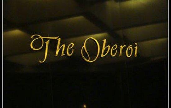 孟买歐貝羅伊酒店照片