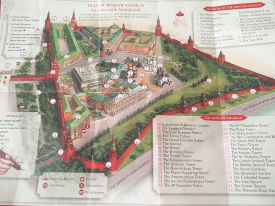 Kremlin Map Map of Kremlin ...