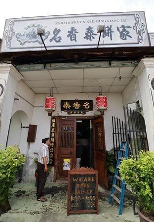 nice-traditional-bakery.jpg