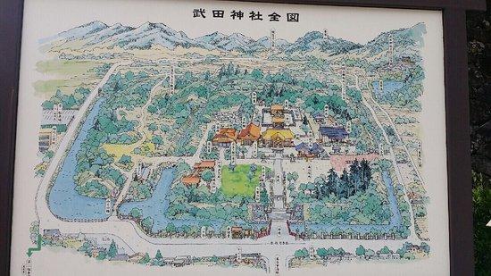 Takeda Shrine: photo0.jpg