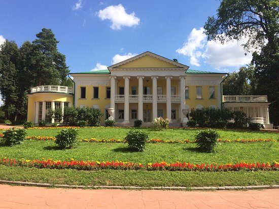 Gorki Estate Museum