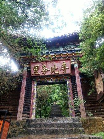 Liwubi Temple: 里务比寺