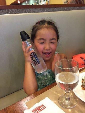 Aria Restaurant: photo3.jpg