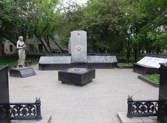 Monument to the Heroes Fallen in the Battle for Freedom and Independence of the Motherland