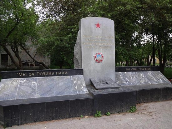 ‪Monument to the Heroes Fallen in the Battle for Freedom and Independence of the Motherland‬