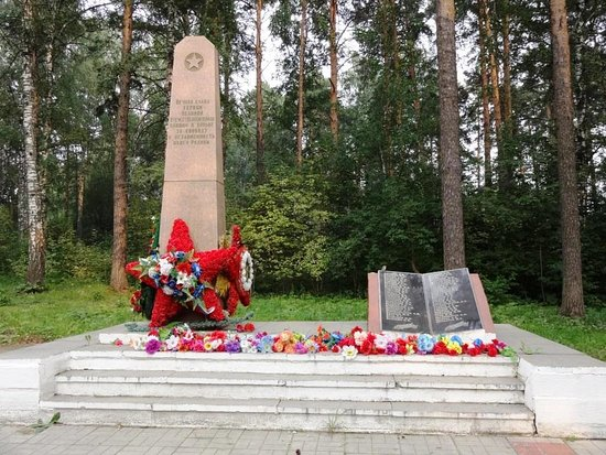 Memorial Eternal Memory to the Heroes of the Great Patriotic War