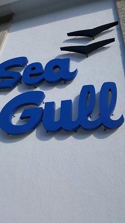 SeaGull Motel: 20160809_172535_large.jpg