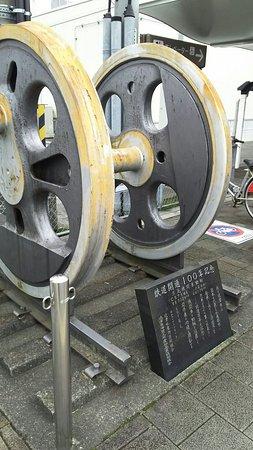 Tetsudo 100th Anniversary Monument