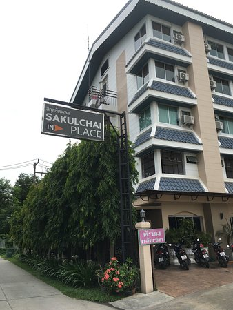 SakulchaiPlace Hotel Photo