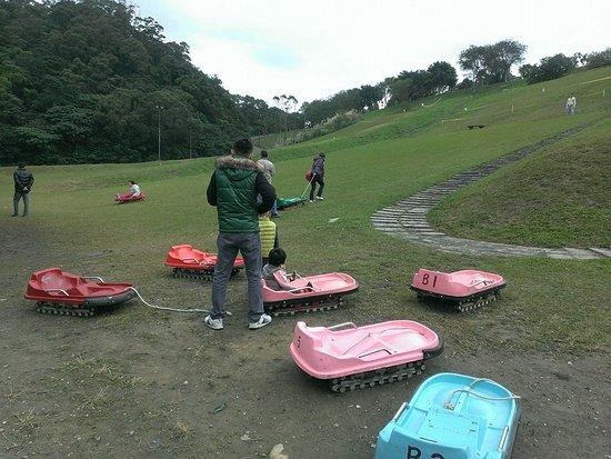 Fudekeng Reserve Park
