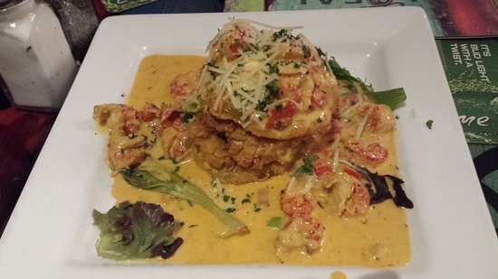 Brookhaven, Mississippi: More than an Appetizer!