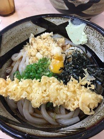 Furuichi Nakaten Photo