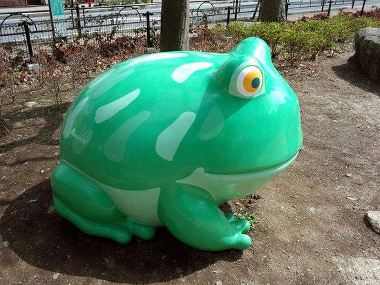 Bijutsu no Mori Ryokuchi Park