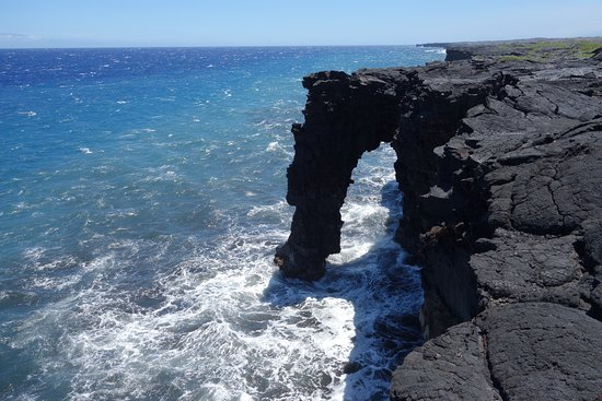 Bike Volcano: Coastal arch at end point of Chain of Craters road