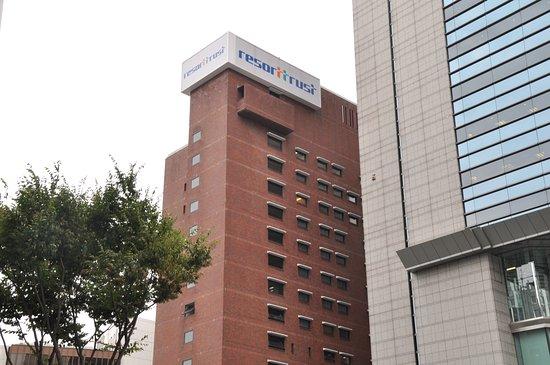 Sun Members Osaka Umeda