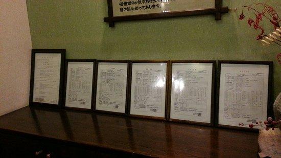 Yukomanso: 20160406_191635_large.jpg