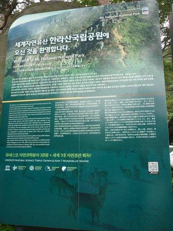 Information about Hallasan National Park