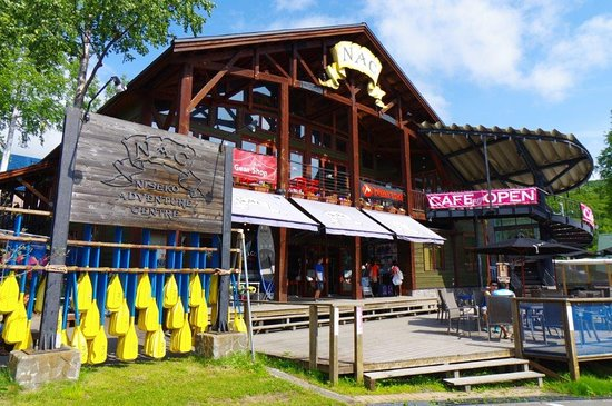 ‪Niseko Adventure Centre‬
