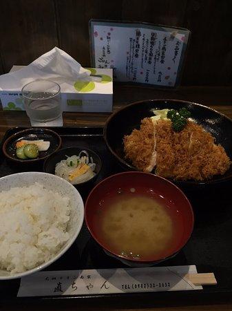Nobeoka, Japón: photo2.jpg
