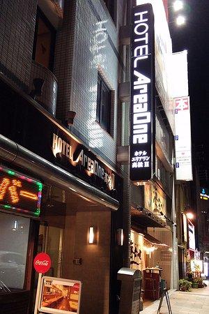 Hotel Area One Takamatsu Image