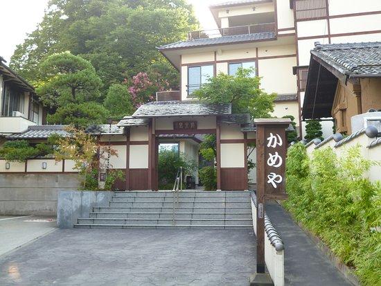 Foto de Chousenkaku Kameya