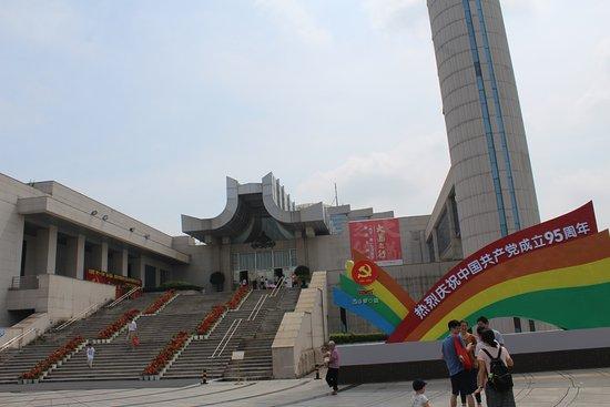 福建省博物馆
