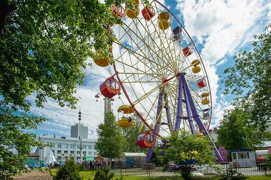 Poteshny Dvor Amusement Park