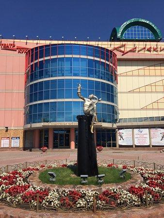 Театр арлекин омск цены на билеты афиша кино киноград верхняя пышма